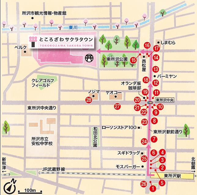 所沢市カドカワキャラマンホールに関連した画像-05