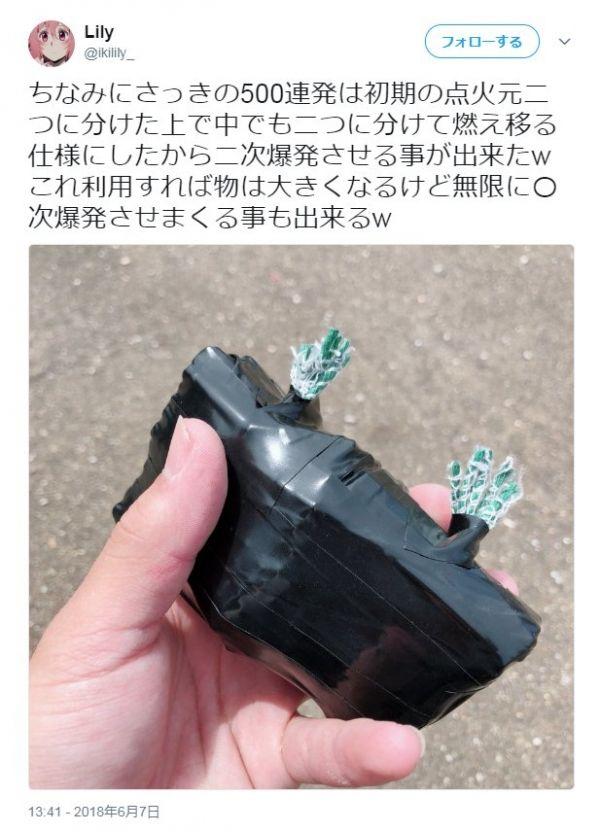 ラブライブ サンシャイン ライブ イベント 爆破予告 高校生 逮捕に関連した画像-05