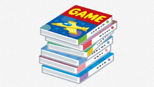 ゲームソフト ソフト ゲーム ゲーム会社 値上げに関連した画像-01
