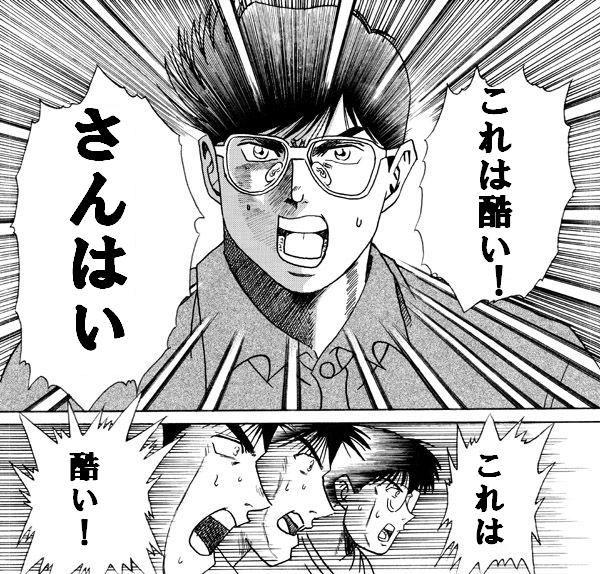 うしじまいい肉 コスプレ レイヤー 喧嘩に関連した画像-01
