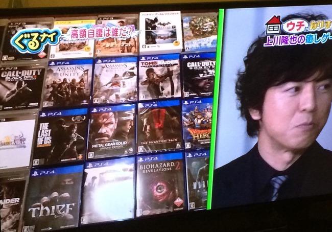 上川隆也 ゲーマー ゲームに関連した画像-02