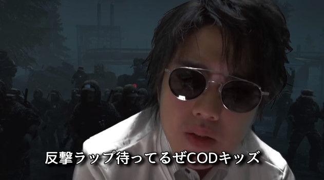 kun bf cod バトルフィールド コールオブデューティ bo3 ラップ ディスに関連した画像-18