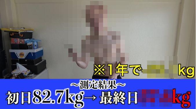 ワンパンマン トレーニング 検証 ユーチューバー 地獄寺紅蓮丸に関連した画像-01