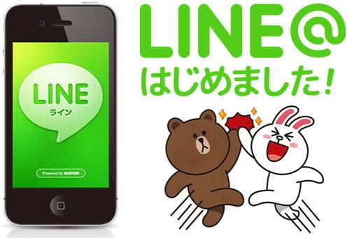 LINE使ってないに関連した画像-01