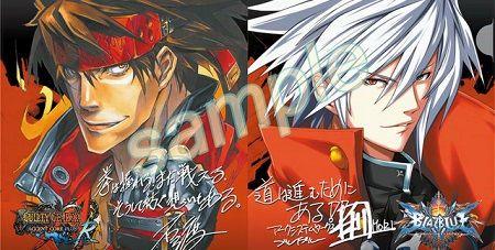 ファンタシースターオンライン2 ギルティギア ブレイブルー コラボに関連した画像-01