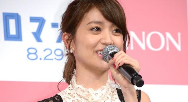 AKB48 NMB48 須藤凜々花 結婚発表 大島優子 批判 動画に関連した画像-01