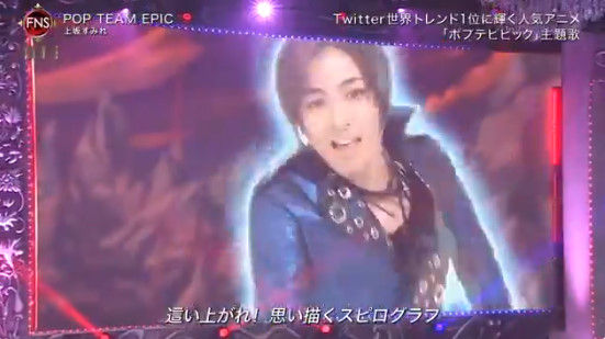 FNS歌謡祭 上坂すみれ 蒼井翔太 ポプテピピックに関連した画像-03