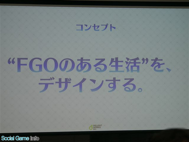 FGO Fate 塩川洋介 勘違いに関連した画像-05