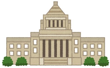 立憲民主党 政治家 民主党 国会議事堂に関連した画像-01