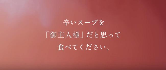 声優 CM 動画 芹澤優 辛萌に関連した画像-14