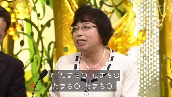 放送事故 新婚さんいらっしゃい 狂気 下ネタ お茶の間 ネット民に関連した画像-05