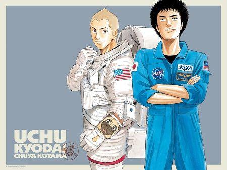 宇宙兄弟に関連した画像-01