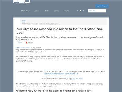 PS4 薄型 NEOに関連した画像-02