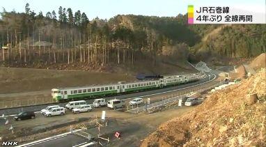 石巻線 4年ぶり 東日本大震災 地震に関連した画像-01