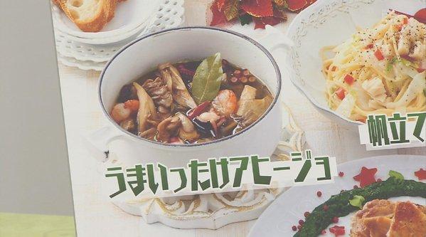 平野レミ クリスマス きょうの料理 20分に関連した画像-05
