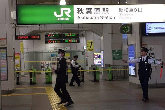 秋葉原駅の昭和通り口が緊急封鎖!「トイレで不審物」「事件があった」との情報も 一体何が・・・
