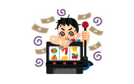 生活保護 受給者 ギャンブルに関連した画像-01