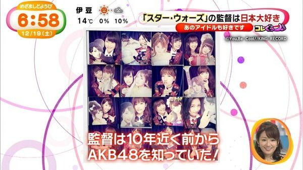 スター・ウォーズ 監督 AKB48 AKB 10年 ガチ勢 スタートレック ハリウッド J・J・エイブラムス エイブラムス めざましテレビに関連した画像-10