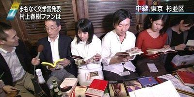 村上春樹 ノーベル文学賞に関連した画像-01