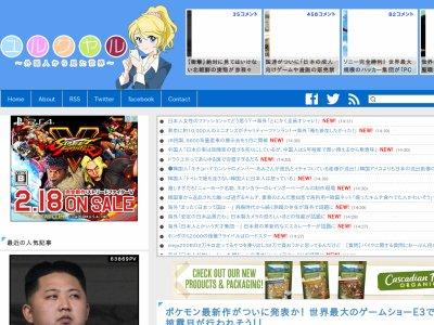 ポケモン ポケットモンスター ゲームショウ E3に関連した画像-02