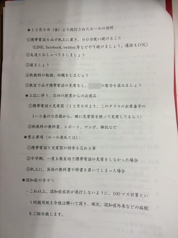 英語 教師に関連した画像-01