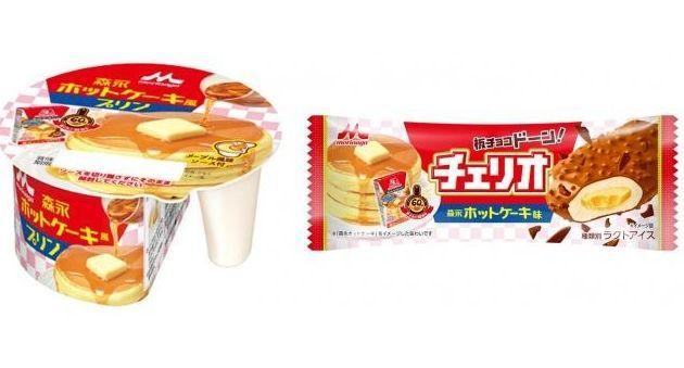 森永 ホットケーキ プリン アイス チュリオに関連した画像-01