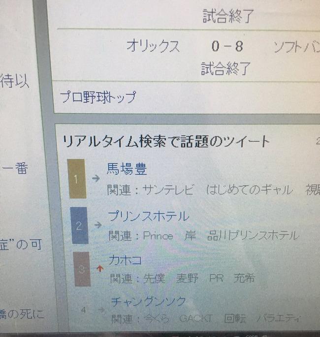 馬場豊 もこう ゲーム実況者 デビュー はじめてのギャル TVアニメに関連した画像-04