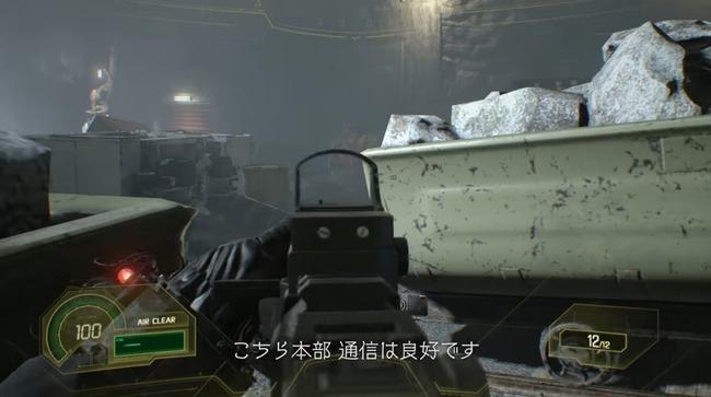 バイオハザード7 クリス 無料DLCに関連した画像-03