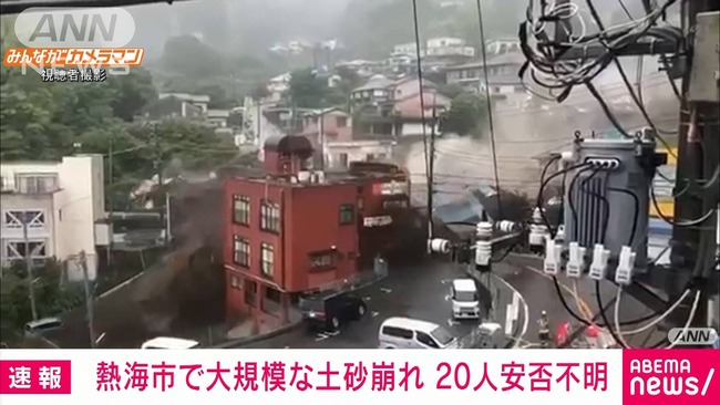 静岡 熱海 土砂災害 土砂崩れ メガソーラー 韓国企業に関連した画像-01