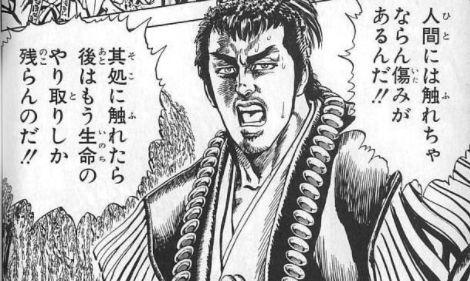 ヤマカンことアニメ監督・山本寛さん「やっぱええ歳こいてアニメ観てるような人間は障害者だよ。」