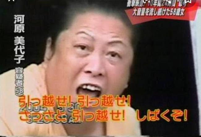 映画 騒音おばさん ミセス・ノイズィ 近所トラブルに関連した画像-01