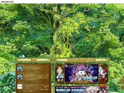 聖剣伝説 RoM サービス終了に関連した画像-02