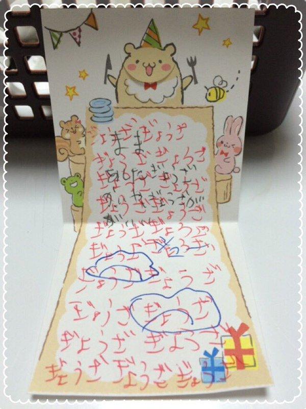 餃子 手紙 ホラー 子供 娘に関連した画像-03