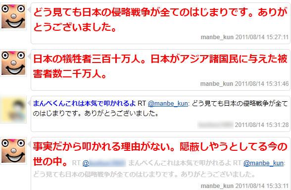 ゆるきゃら おぶせくりちゃん 長野県 小布施町 政治的発言 コロナはただの風邪に関連した画像-09
