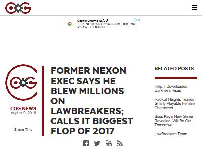 ネクソン 幹部 最大 失敗 LawBreakersに関連した画像-02