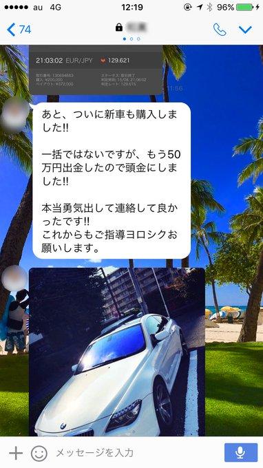 BMW バイナリー 新車 盗難に関連した画像-02