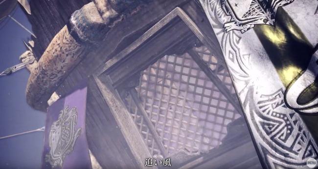 モンハンワールド:アイスボーン PV 第2弾 ティガレックス モンスターライドに関連した画像-02