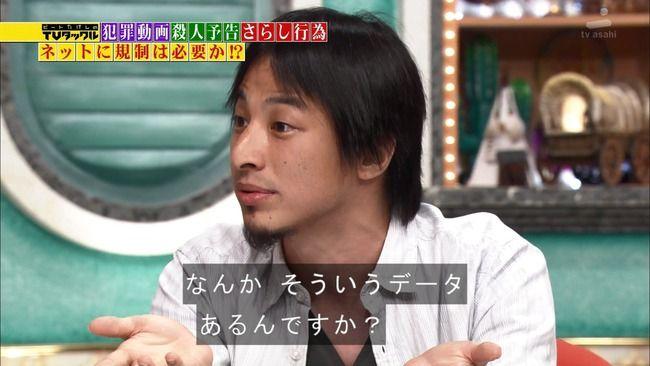 岡村隆史 ベッキー ナインティナイン テレビ 復帰 川谷絵音に関連した画像-03
