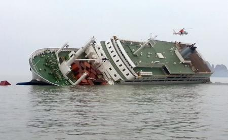 沈没事故に関連した画像-01