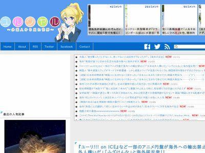 ユーリ DVD 円盤 BD アニメに関連した画像-02
