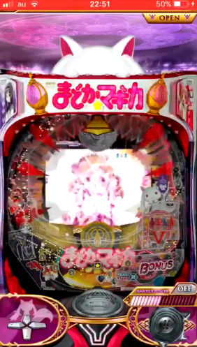 魔法少女まどか☆マギカ まどマギ 巴マミ マミる マミらないに関連した画像-05