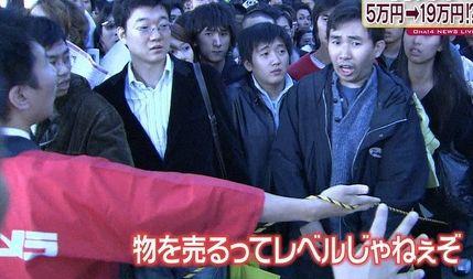 韓国 PS4セール 大混乱に関連した画像-01