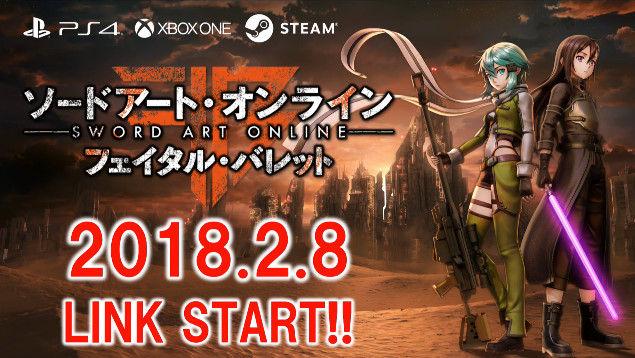 ソードアート・オンライン SAO フェイタル・バレット PS4 XboxOneに関連した画像-37