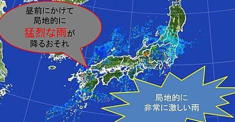 豪雨 天気予報に関連した画像-01