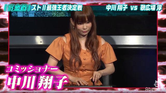 中川翔子 しょこたん スト2 アケコン 持ち方に関連した画像-02