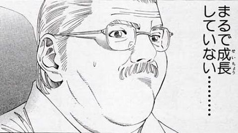 東京医大再募集不合格に関連した画像-01
