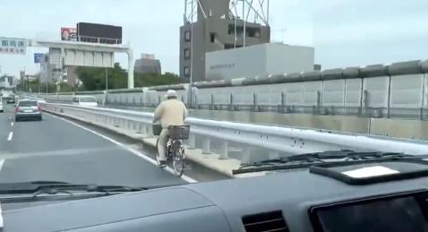 首都高自転車走行高齢者に関連した画像-01