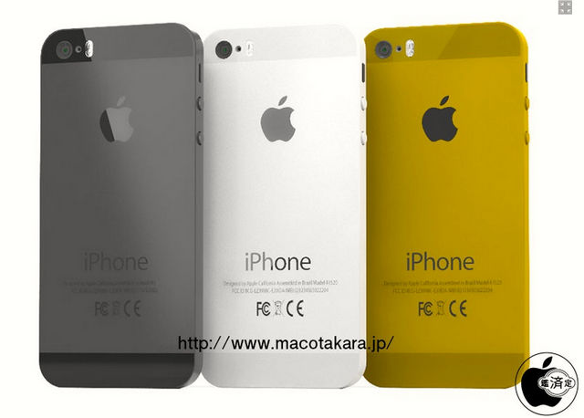 130614iphone5s_3colors-thumb-640x458-80464