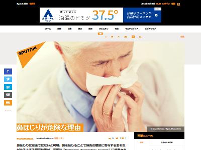 鼻ほじり 肺炎 感染に関連した画像-02
