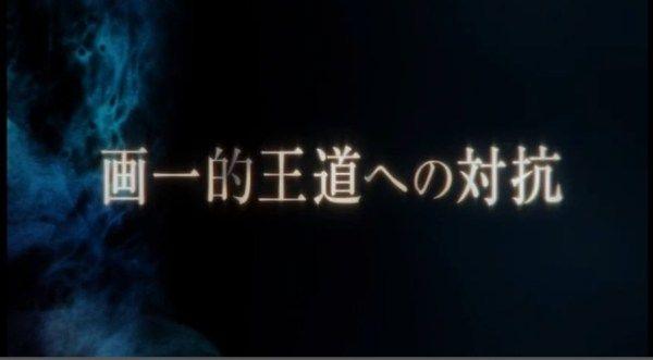 アトラス スタジオゼロ ペルソナ メガテン 橋野桂 RPG 王道 新スタジオ ファンタジーに関連した画像-08